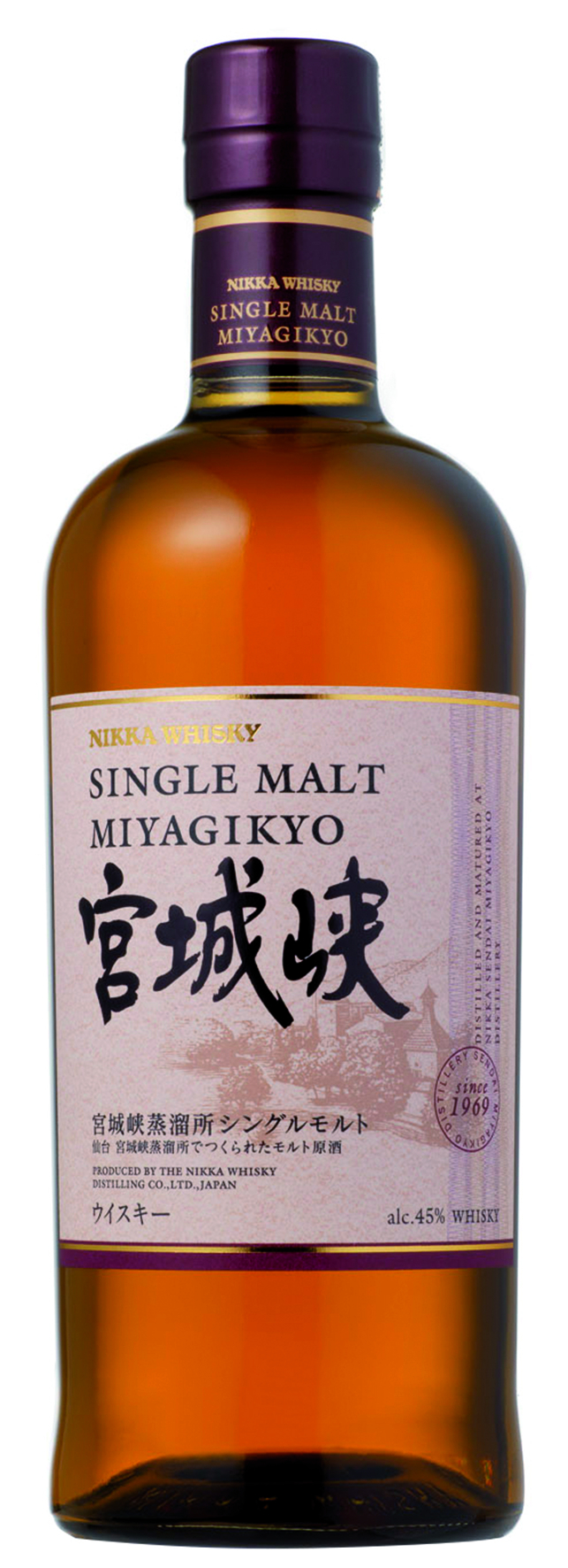 Nikka Miyagikyo Whisky